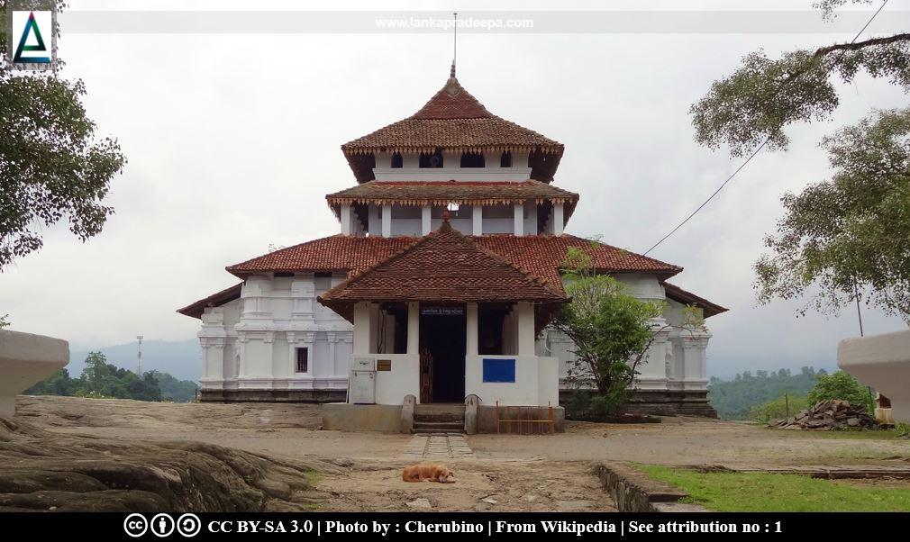 Lankatilaka Viharaya