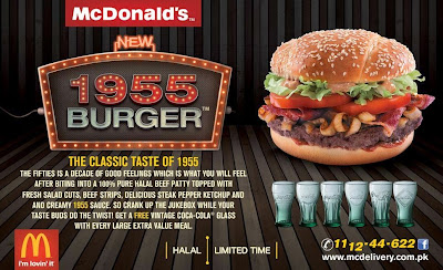 Burger | Tasty Burger | Zinger Burger | Mighty Zinger | Chicken Burger | French Fries | Ice Cream | Cold Drinks | McDonalds's New 1955 Burger