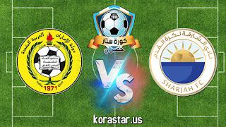 نتيجة مباراة الشارقة واتحاد كلباء في دوري الخليج الإماراتي اليوم الأحد 2-2-2020