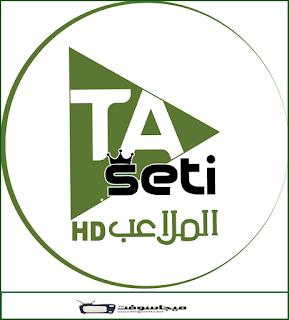 أحدث تردد قناة الملاعب الرياضية السودانية 2019 الجديد بالتفصيل