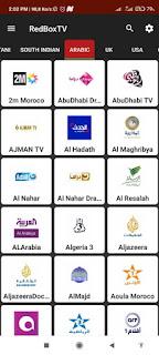 تحميل تطبيق red box Tv افضل تطبيق لمشاهدة القنوات العربية و الاجنبية بدون تقطيع آخر إصدار للأندرويد.