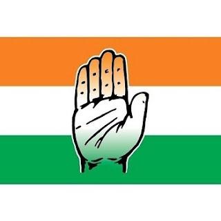 காங்கிரஸ் - இந்திய தேசிய காங்கிரஸ் - Indian National Congress