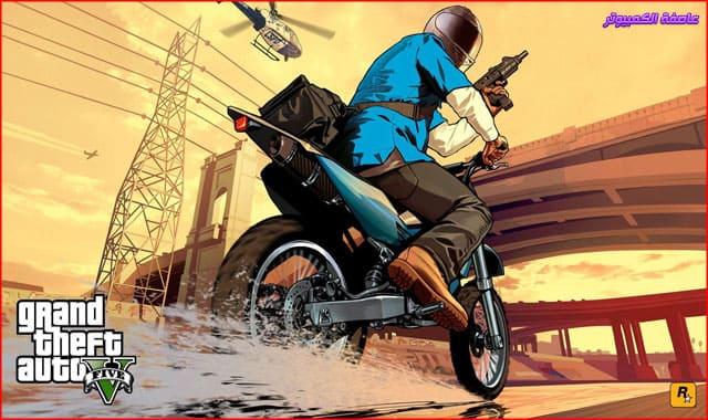 لعبة 5 GTA