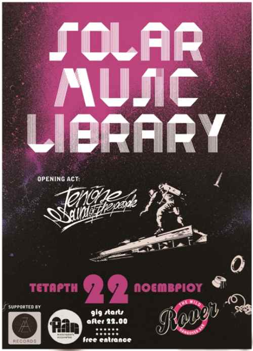 SOLAR MUSIC LIBRARY, TERRONE & THE SOUND OF THE PEOPLE: Τετάρτη 22 Νοεμβρίου @ Rover Bar