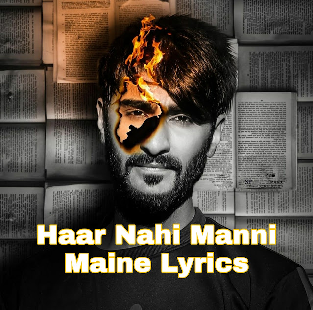 RCR RAP HAAR NAHI MAANI MAINE LYRICS | Mtv Hustle - RCR Rap Lyrics