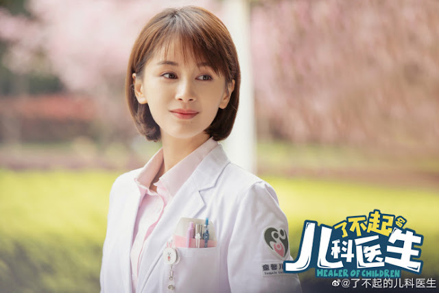 healer of children chinese medical drama Olivia Wang Ziwen