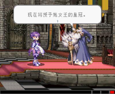 【SS】公主的皇冠(Princess Crown),經典的APRG動作角色扮演遊戲!
