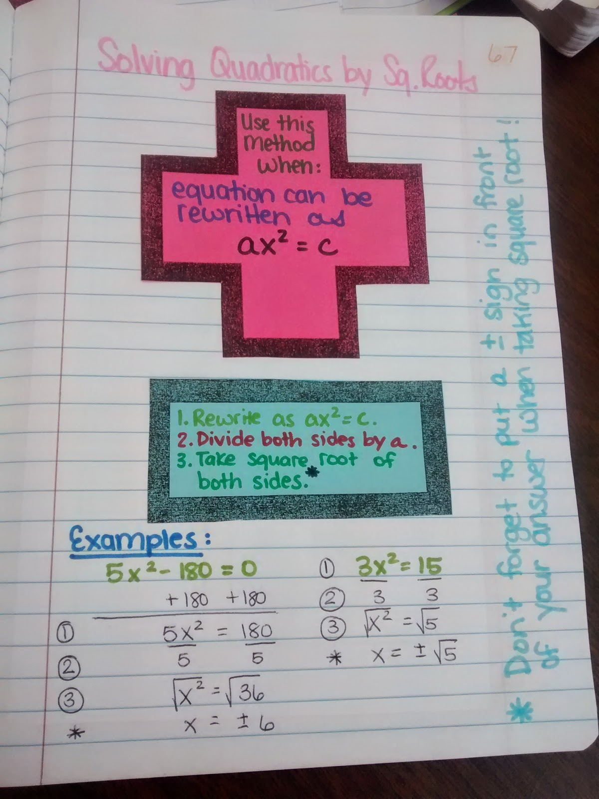 Math Love Algebra 2 Solving Quadratics Inb Pages