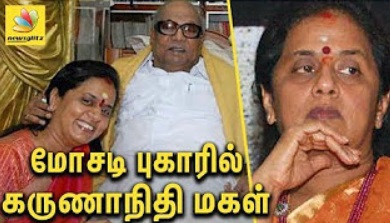 Selvi could be arrested in LAND GRAB Case! | Latest News