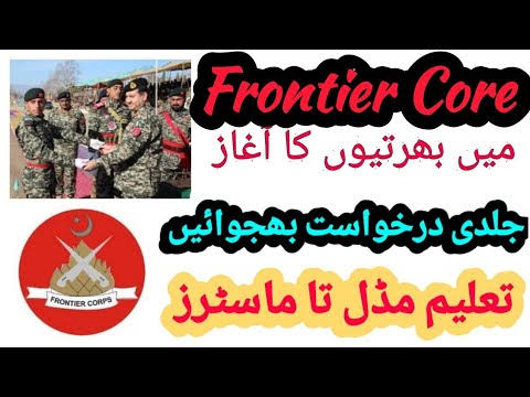 Join FC, Pakistan Army FC Jobs