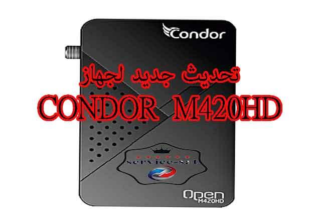 اخر تحديث لجهاز كوندورCONDOR TGX40 M420HD