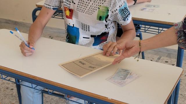 Κοινή Υπουργική Απόφαση για τον τρόπο που θα διεξαχθούν οι Πανελλαδικές Εξετάσεις