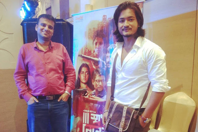 With model turned actor Siddharth Boro at the trailer launch of III Smoking Barrels in Guwahati, Assam