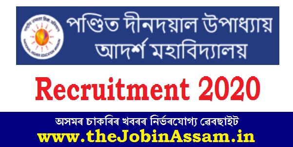 PDUAM (Model Degree College) Recruitment 2020: Apply for 05 Principal Postst