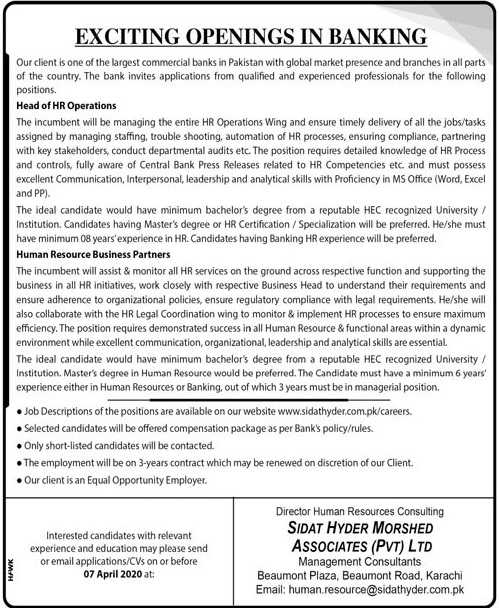 Openings In Commercial Banking, Sidat Hyder Morshed Associates Pvt Ltd Karachi