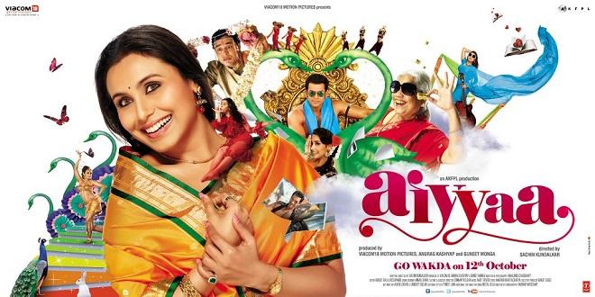 Aiyyaa 2012 Hindi Full Movie Download 720p & 480p HDRip