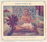 भारत में स्वदेशी आंदोलन- Swadeshi Movement (Make in India)