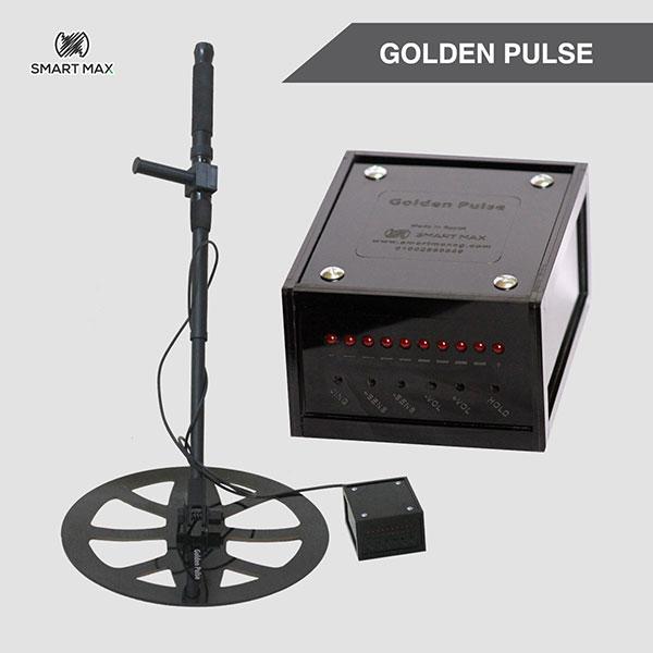 جهاز جولدن بلز لكشف الذهب