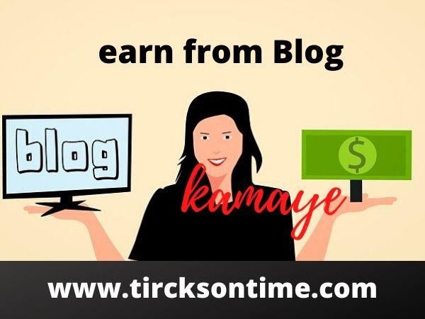 how to aern money from blogging