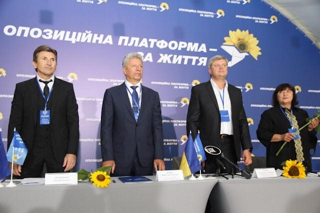 Команда ОП-ЗЖ Київщини йде на вибори, щоб забезпечити впевнений розвиток рідного краю