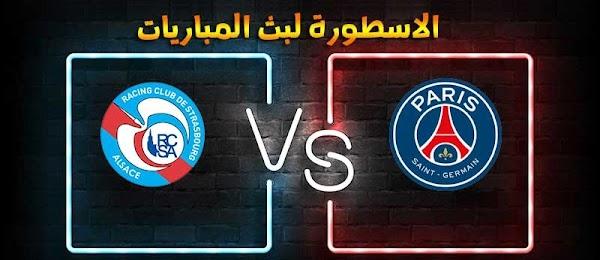 موعد وتفاصيل مباراة باريس سان جيرمان وستراسبورج الاسطورة لبث المباريات بتاريخ 23-12-2020 في الدوري الفرنسي