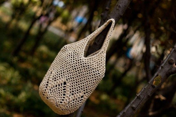 Patrón #1543: Tula a Crochet