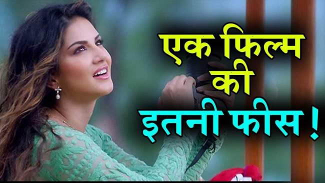 sunny leone one film charge