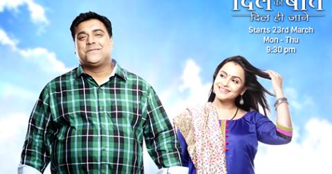 Dil Ki Baatein Dil Hi Jaane Episode 38 - 25th May 2015 | Dramas Play