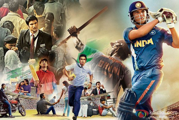 Dhoni Movie Collection