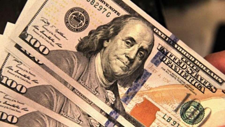 Rupiah Terus Libas Dolar AS