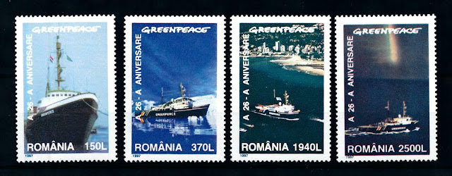 Romania 1997 Greenpeace Ships