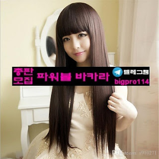 2018-fashion-korean-wig-female-qi-liuhai.jpg