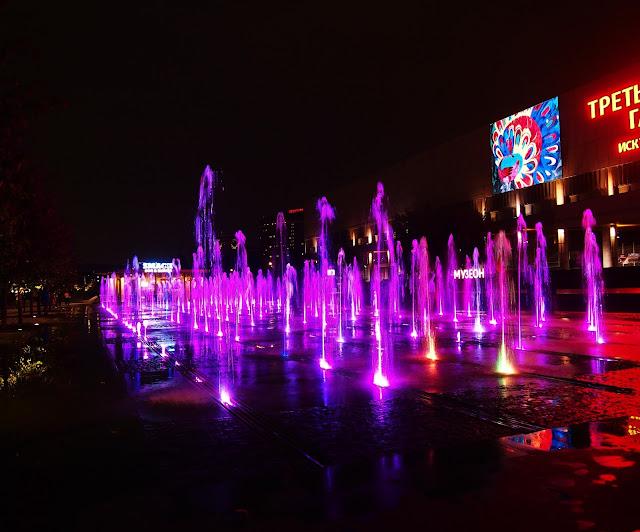 Fontanny w parku Gorkiego