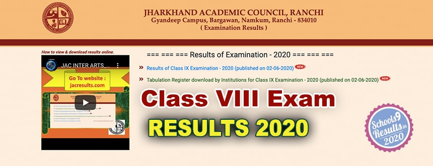 'JAC_8th_Result_2020'