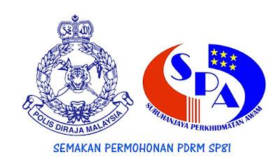 Semakan Permohonan PDRM SPA8i Online