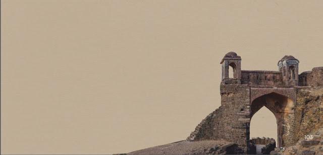 Songarh Fort - Mandu's Dead End
