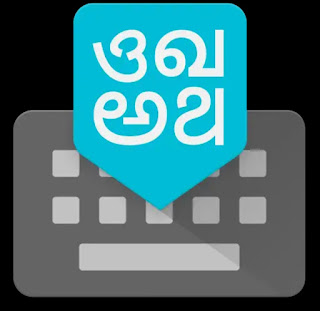 Google Indic Keyboard For Android Every Mobile