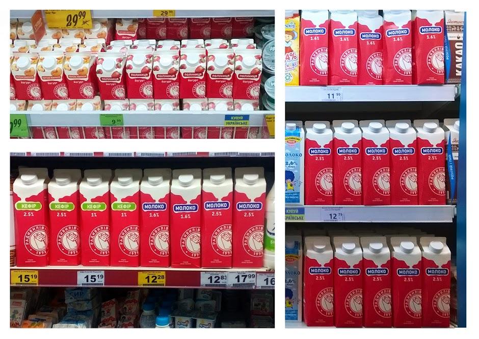 Radyvylivmilk milk packaging design