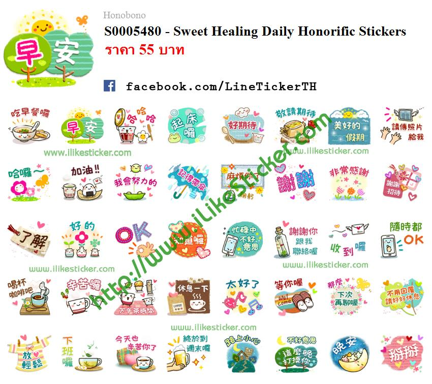 Sweet Healing Daily Honorific Stickers