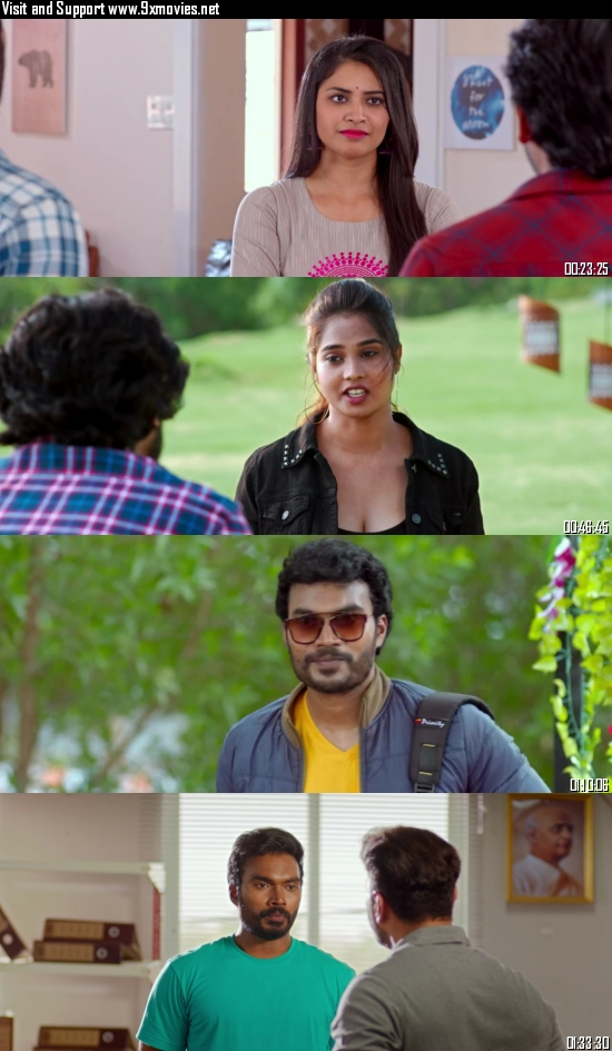 Ee Kathalo Paatralu Kalpitam 2021 Telugu 720p WEB-DL 900MB ESubs