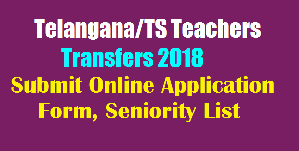 Telangana/TS Teachers Transfers 2018 Submit Online