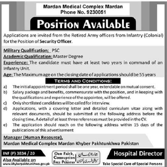 mardan-medical-complex-mmc-jobs-2020-security-officer-application-form-advertisement