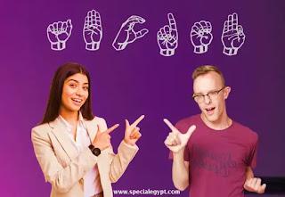 مبادىء تعلم لغة الإشارة