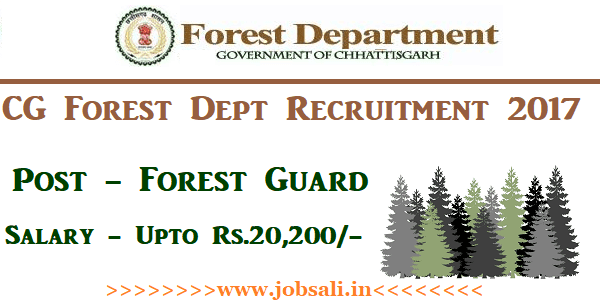 chhattisgarh forest guard recruitment 2017, jobs for 12th pass students , latest govt jobs in chhattisgarh 2017