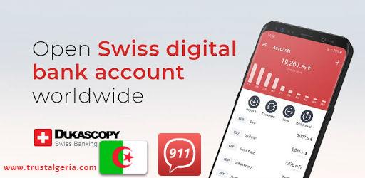 البنك السويسري دوكاسكوبي Dukascopy Bank يقبل الجزائريين