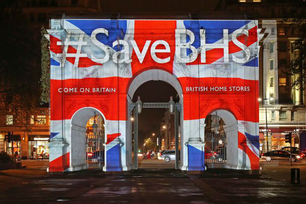 save bhs marble arch