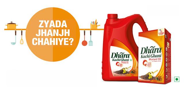 Dhara: Zyada Jhanjh Chahiye? Image