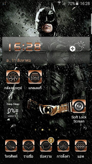 Tema Batman Dark Knight Samsung