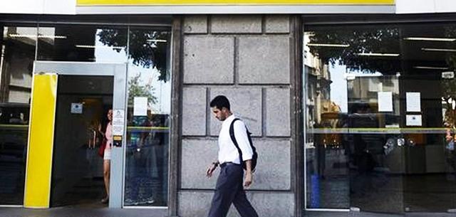 Banco do Brasil é assaltado