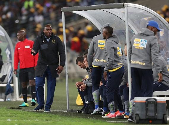 Former Cape Town City coach Benni McCarthy